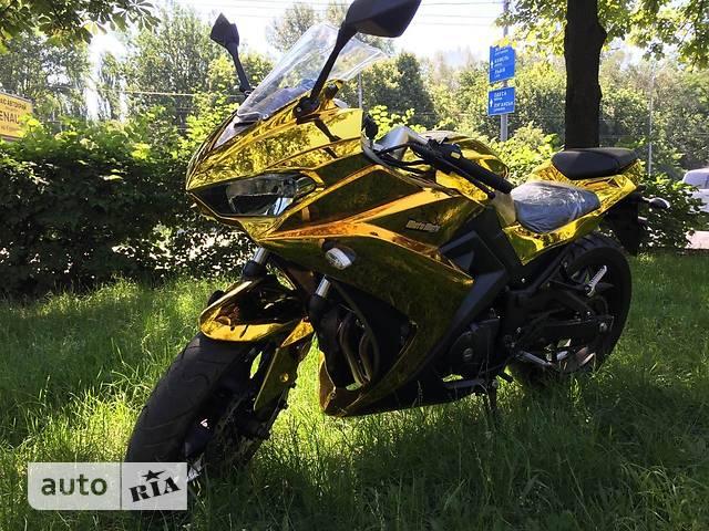 Kv HT 250-3A Sport