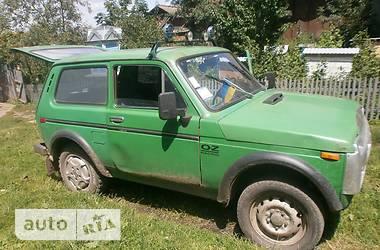 ВАЗ 2121 1979