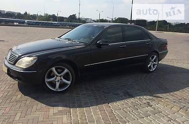 Mercedes-Benz S 500 long 1998