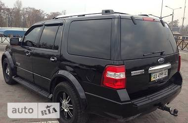 Ford Expedition Advance Trac RSC 2007