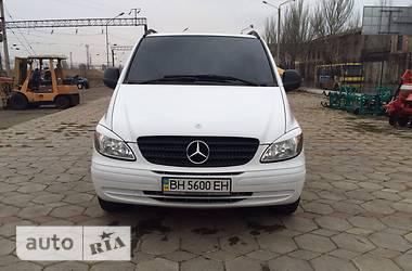 Mercedes-Benz Vito пасс. Extra Long 115 CDI 2008
