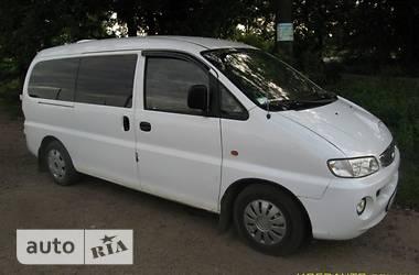 Hyundai H1 пасс. 2003