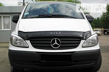 Mercedes-Benz Vito пасс. 111 cdi 2006
