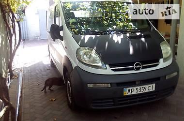Opel Vivaro груз. 2001