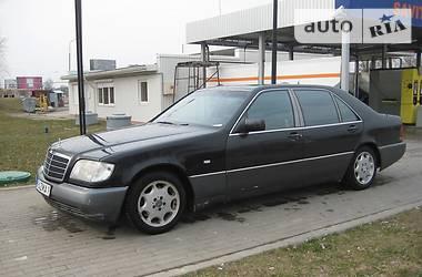 Mercedes-Benz S 500  1991