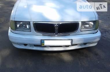 ГАЗ 3110 1999