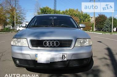 Audi A6 1.8T 2001