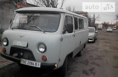 УАЗ 3909 1997