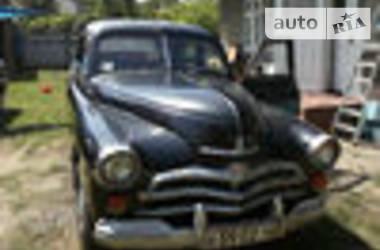 ГАЗ М 20 1953