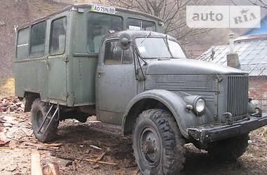 ГАЗ 63 1964