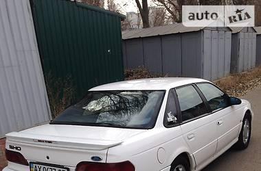 Ford Taurus SHO 1993