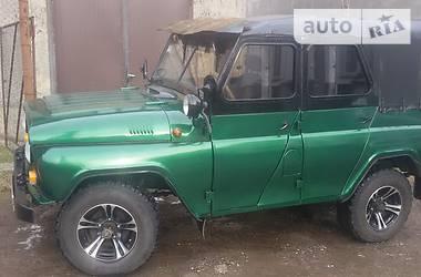 УАЗ 469 1976