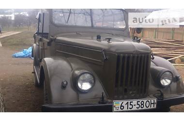 ГАЗ 69 1961