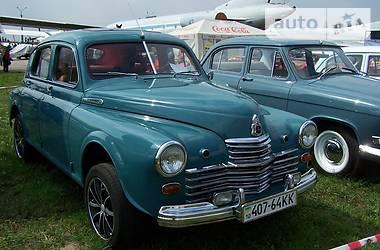 Ретро автомобили Классические 1956