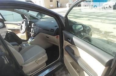 Ford C-Max chia 2005