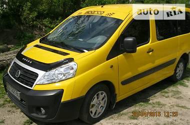 Fiat Scudo пасс. 3 2010
