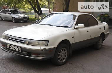 Toyota Vista 1992