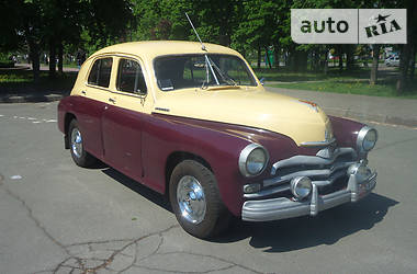 ГАЗ М 20 1955