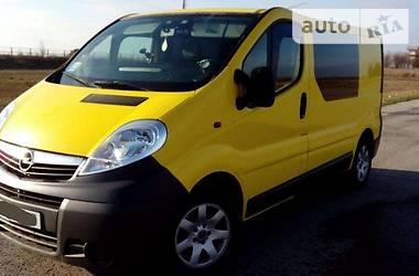 Opel Vivaro пасс. 9 місць 107 Kw Airco 2010