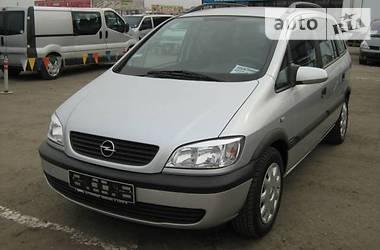 Opel Zafira 1.8i 2002