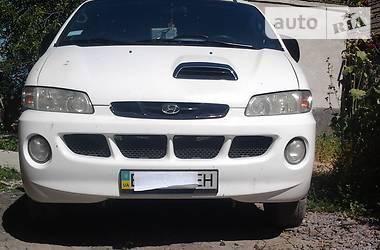 Hyundai H1 пасс. 2001