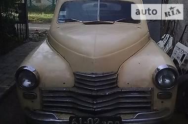 ГАЗ М 20 1957