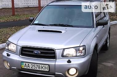 Subaru Forester 2.0 X 2003
