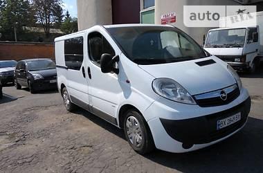Opel Vivaro пасс. Lux 2008