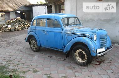 Москвич / АЗЛК 401 1951