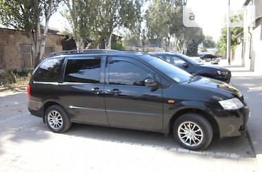 Mazda MPV 2003