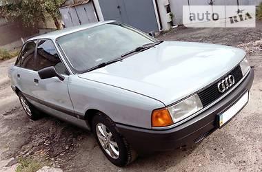 Audi 80 1.8 S 1990