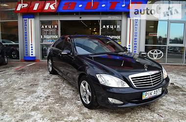 Mercedes-Benz S 420 CDI 2008