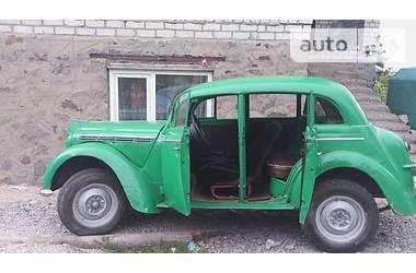 Москвич / АЗЛК 401 1950