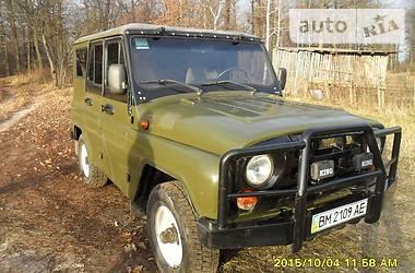 УАЗ 31512 1993