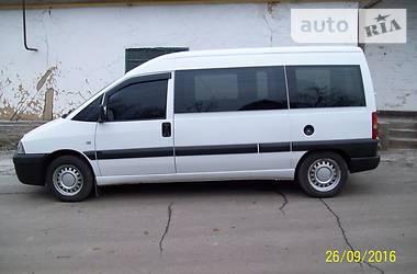 Fiat Scudo пасс. 2.0gtd Long 2006