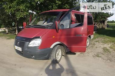 ГАЗ 2217 Соболь 2005