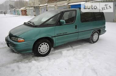 Pontiac Trans Sport 1992