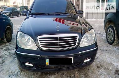 Mercedes-Benz S 500 LONG 2001