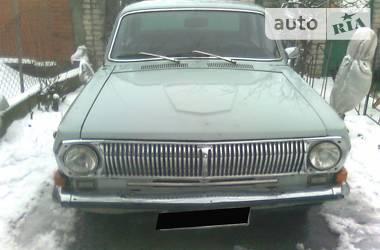 ГАЗ 24 1976