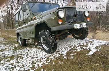 УАЗ 3151 1980