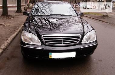 Mercedes-Benz S 220 2002