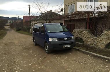 Volkswagen T5 (Transporter) пасс. 77KwT 2006
