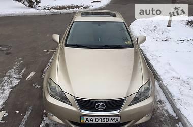 Lexus IS 250 AWD 2006