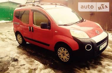 Fiat Fiorino пасс. qubo 2008