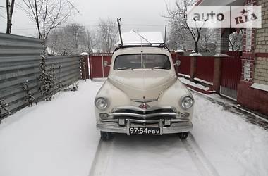 ГАЗ М 20 1956
