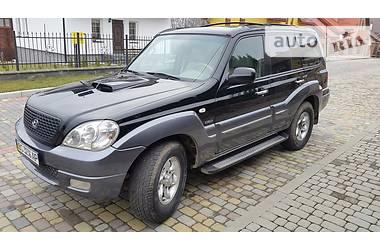 Hyundai Terracan 2.9 CDRi 2006