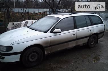 Opel Omega 2.0 i 1995