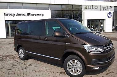 Volkswagen Caravelle EXECUTIVE 2017