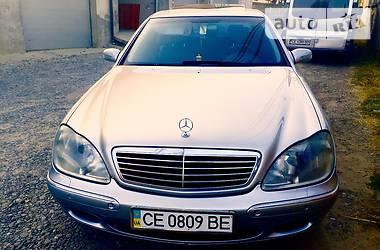 Mercedes-Benz S 400 2001