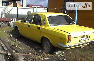 ГАЗ 24 1990